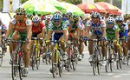"""Khai mạc giải đua xe đạp nam """"Về nguồn"""" 2011"""