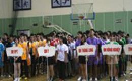 Khai mạc giải đấu thể thao sinh viên Việt Nam