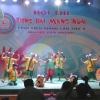 Hội thi Tiếng hát Măng  non tỉnh  Tiền Giang lần  thứ 4 năm 2013 – giải  Hồ Văn  Nhánh vào vòng chung kết
