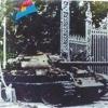 Đại đội bộ binh đầu tiên vào Dinh Độc Lập