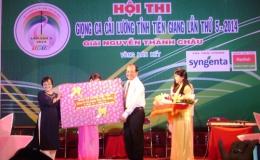 Khai mạc vòng  bán kết Hội thi  Giọng  ca cải  lương  tỉnh  Tiền Giang lần thứ V- năm 2014, giải thưởng Nguyễn Thành Châu