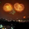 Pháo hoa rợp trời Hà Nội trong ngày kỷ niệm 60 năm giải phóng Thủ đô