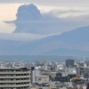 Nhật Bản: Núi lửa Aso phun trào