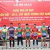 Dược DOMESCO Đồng Tháp 1 thắng lớn ở cuộc đua xe đạp xuyên Việt 2014