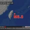 Động đất 6,8 độ richte, Nhật Bản cảnh báo sóng thần