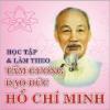 Tiền Giang triển khai nhiều giải pháp đẩy mạnh việc học tập và làm theo tư tưởng, đạo đức, phong cách Hồ Chí Minh