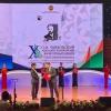 Thí sinh Việt Nam đoạt giải tại cuộc thi âm nhạc Tchaikovsky