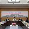 Trao đổi lý luận giữa Đảng Cộng sản Việt Nam và Đảng Cộng sản Nhật Bản