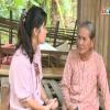 Hoàn cảnh bà Nguyễn Thị Mon
