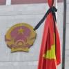 Sáng nay 20/3, bắt đầu Quốc tang nguyên Thủ tướng Phan Văn Khải