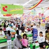 Doanh số bán lẻ Việt Nam đạt gần 129 tỷ USD