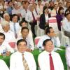 Tiền Giang kết nối 17.3.2018