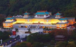 Đài Loan – điểm đến của năm 2018