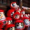 Những điều chưa biết về món đồ lưu niệm nổi tiếng từ Nhật Bản