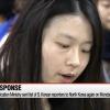 Triều Tiên từ chối tiếp nhận các nhà báo Hàn Quốc đưa tin sự kiện dỡ bỏ cơ sở hạt nhân