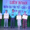 Liên hoan đờn ca tài tử – cải lương huyện Cai Lậy năm 2018