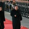 Chuyến thăm Trung Quốc lần 4 của ông Kim Jong-un có ý nghĩa gì?