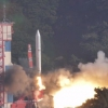 Tên lửa Epsilon phóng vệ tinh do Việt Nam chế tạo vào vũ trụ