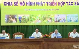 Tiền Giang tổ chức chia sẻ mô hình phát triển hợp tác xã