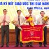 Tiền Giang xếp hạng Nhất Cụm thi đua 12 tỉnh Tây Nam Bộ