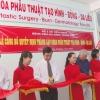 Bệnh viện Đa khoa Tiền Giang thành lập khoa phẫu thuật tạo hình – bỏng – da liễu