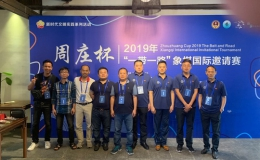 Cờ tướng Việt lên ngôi vô địch tại Trung Quốc