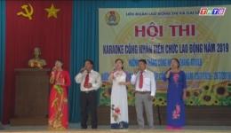 Thị xã Cai Lậy vững bước đi lên (10.7.2019)