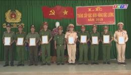 Tiền Giang kết nối 24h (16.7.2019)