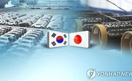 Căng thẳng Nhật Bản – Hàn Quốc: Quyết định cứng rắn