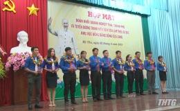 Tiền Giang họp mặt Đoàn khối Doanh nghiệp khu vực ĐBSCL