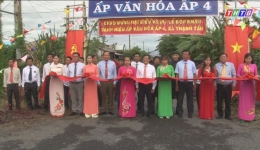 Tiền Giang kết nối 24h (12.8.2019)