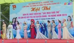 Tiền Giang ngày mới 06.9.2019