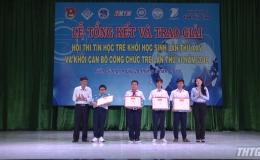 Tổng kết Hội thi Tin học trẻ tỉnh Tiền Giang năm 2019