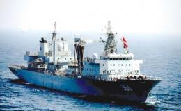Mỹ tiếp tục lên án hành động sai trái của Trung Quốc tại biển Đông