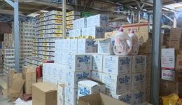 """Chuyên đề 29-11 """"Doanh nghiệp dự trữ hàng hóa phục vụ Tết Nguyên đán 2020″"""