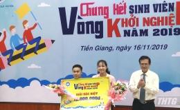 """Dự án """"Sản xuất mộng dừa sấy dẻo"""" đạt giải đặc biệt cuộc thi """"Sinh viên khởi nghiệp"""" Đại học Tiền Giang 2019"""