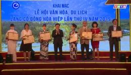 Tiền Giang kết nối 24h(11.11.2019)