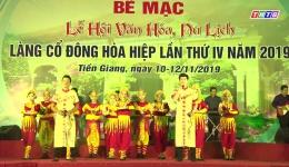 Tiền Giang ngày mới 14.11.2019