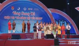 Tiền Giang kết nối 24h (25.01.2020)