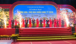 Tiền Giang kết nối 24h (21.01.2020)