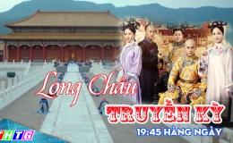 Long Châu Truyền Kỳ
