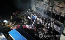38 người chết trong vụ hỏa hoạn tại Hàn Quốc