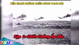 Tiền Giang những chiến công vang dội – Tập 1: Chiến thắng Ấp Bắc