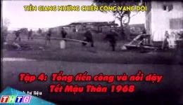 Tiền Giang những chiến công vang dội – Tập 4: Tổng tiến công và nổi dậy Tết Mậu Thân 1968