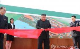 Nhà lãnh đạo Triều Tiên Kim Jong-un bất ngờ xuất hiện