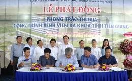 Tiền Giang kết nối 24h (22.6.2020)