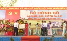 Chuyên đề 07.7 – Đảng bộ huyện Cai Lậy một nhiệm kỳ nhiều thành tựu