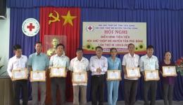 Tiền Giang kết nối 24h (30.7.2020)