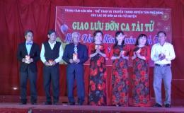 Chuyên đề 08.10 – Tân Phú Đông duy trì đờn ca tài tử