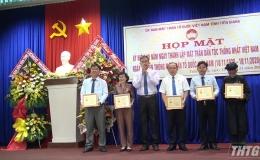 Tiền Giang kỷ niệm 90 năm Ngày thành lập Mặt trận Tổ quốc Việt Nam